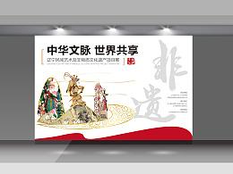 沈阳桃仙机场-非物质文化遗产项目展