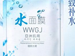 补水面膜海报