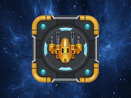 时空战机  拟物图标 icon