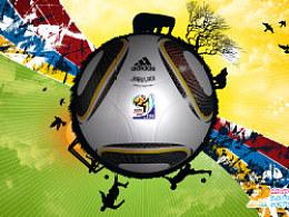 世界的世界杯