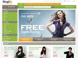 外销网站官方模板