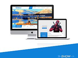 公司网站S版