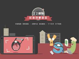 tintin.tv  banner  及404