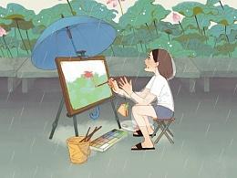 约绘六月刊插画
