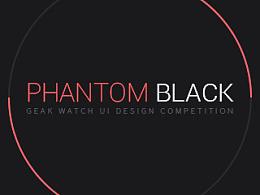 PHANTOM BLACK 魅黑