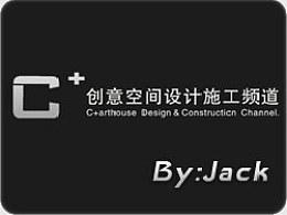装潢室内设计公司网站设计