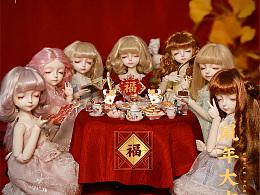 2020鼠年大吉,团团圆圆吃年夜饭