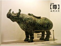 珠江英博啤酒博物馆