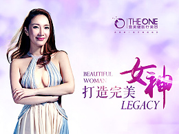 THE ONE 视频 banner