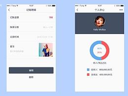 app page
