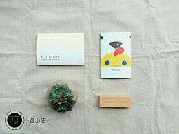 【渡小店】2017年 台历设计