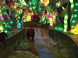 北京森林主题梦幻3D画