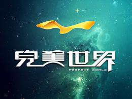 未来飞翔之星