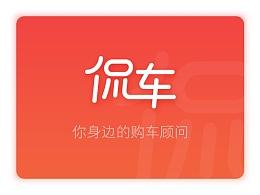 侃车App 1.0版