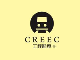 CREEC 工程勘察设计公司LOGO-小设鬼品牌策划