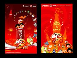 联众世界&可口可乐合作海报