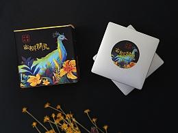 为三联生活周刊画的茶叶包装插画《古树精灵》