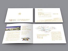 百丽国际五金商贸中心招商手册