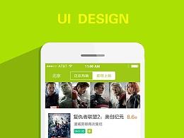 哈票—购票app
