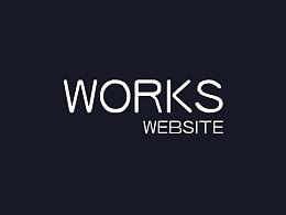 一些些简约风的企业官网