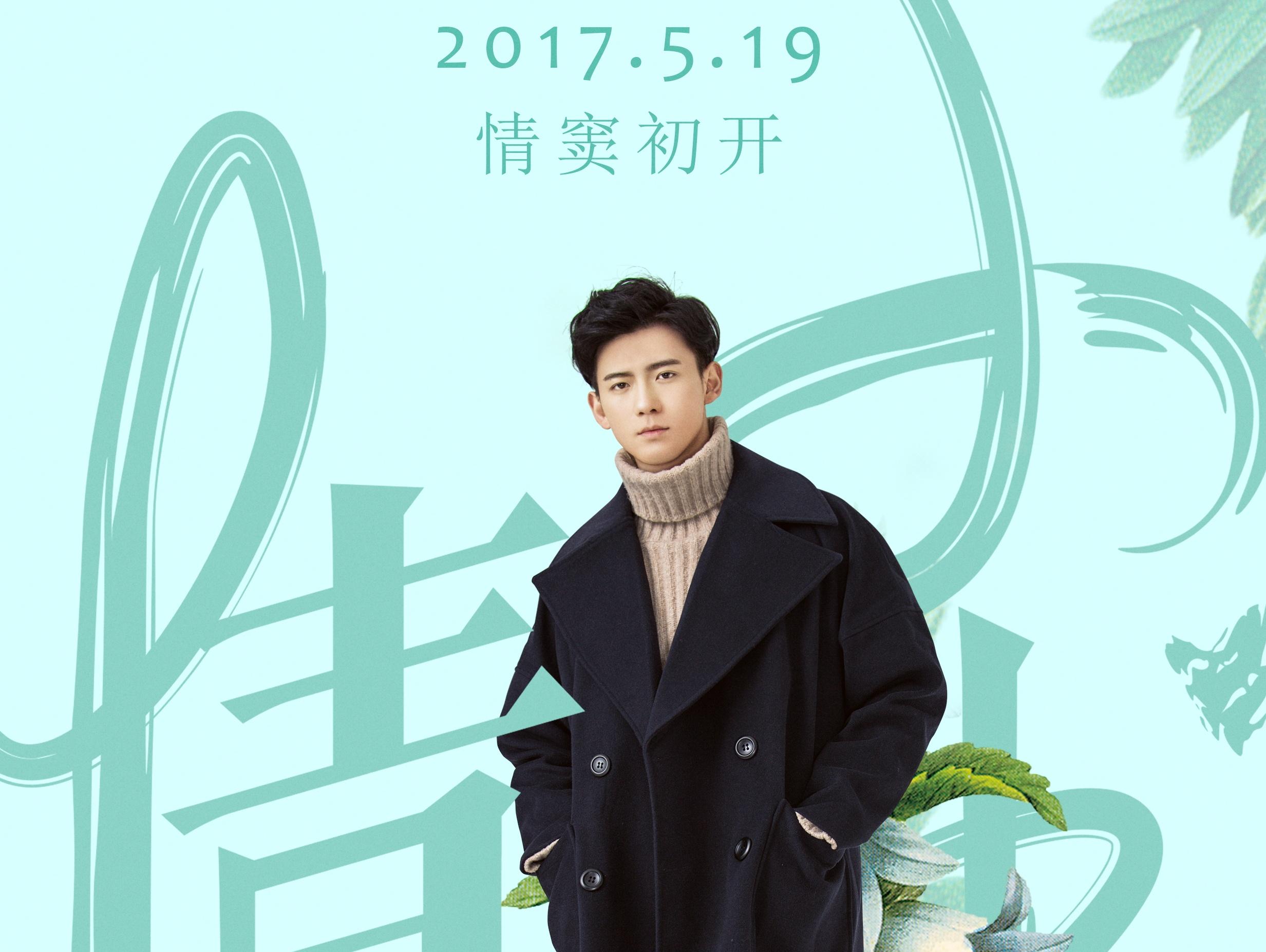 角色纯爱电影《小情书》电影青春曝光日本海报怒豆瓣图片