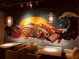 火锅店彩绘 香锅店墙绘 餐厅墙绘 店铺彩绘 墙面彩绘