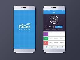 app首页设计   app引导页  扁平化  UI设计  蓝色系  客户端  手机客户端
