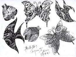 《鱼蝉蝶》装饰填充  第三组