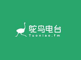 Tuoniao.fm | 鸵鸟电台 logo