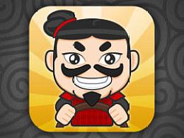 Q版兵马俑 App Icon
