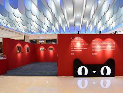 天猫超市 小事纪 微型生活日志 杭州国际设计周 巡展