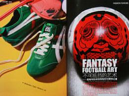 SIZE尺码杂志世界杯主题足球涂鸦