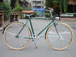 tsunami 速那米内三速复古自行车