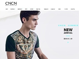 劲霸旗下年轻商务男装品牌cncn夏季视觉规划稿