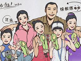 教练和他的小美女学生们~~