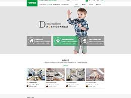 家装设计网站