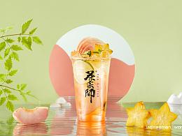茶饮摄影-茶宗师