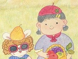 为意林儿童绘本赠刊画的插图