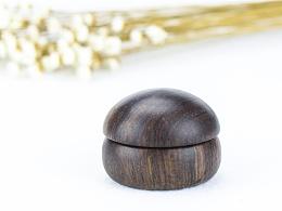 《恒家之造》 创意纯手工木质戒指盒