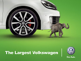 The Largest Volkswagen