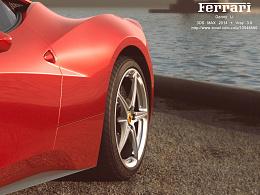 法拉利458 CGI