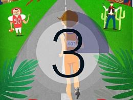 里约奥运H5