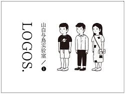 品牌合辑 · 壹|Brand Collection
