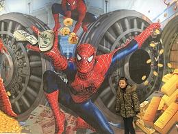 京美视觉3D立体画墙体彩绘之【蜘蛛侠】 作品展示