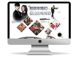 京东自营卖家活动促销页面--电视剧同款页面-balal99的推荐内容