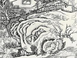 山水十二页之十一之十二 15.3x48.6cm (完)