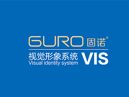 品牌形象设计(VI 五金)