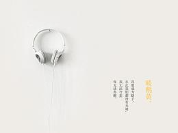 鹅黄系列icon设计