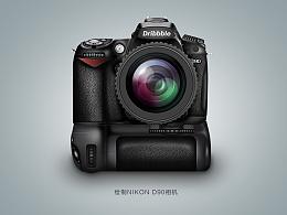 绘制尼康D90相机