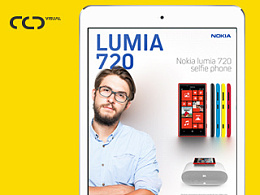 Nokia Lumia 720 redesign